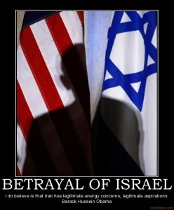 Betraying   Israel