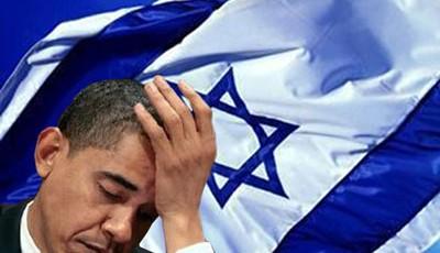 Obama-vs-Israel-II-400x230